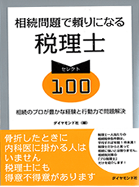 100slcdiahyo