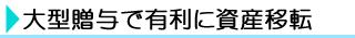 A-1 ts20140206