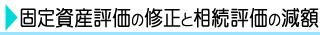 A-4 ts20140206