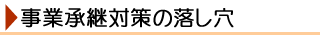 D-3 ts20140206