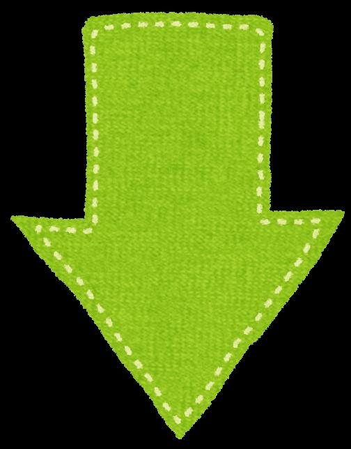 fabric_mark_arrow-1