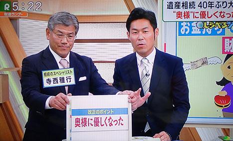 報道ランナー