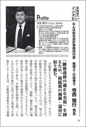 press_goukakuhike